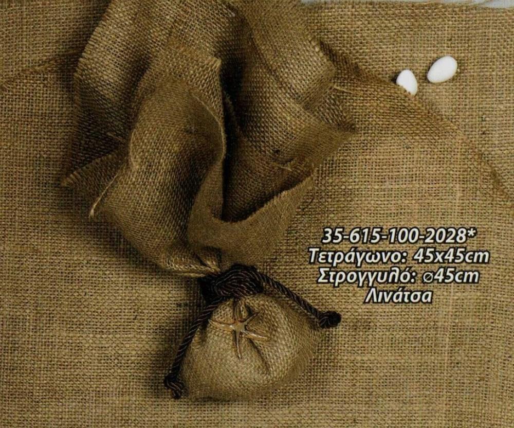 ΛΙΝΑΤΣΑ ΜΑΝΤΗΛΙ ΥΛΙΚΑ ΚΑΤΑΣΚΕΥΗΣ ΜΠΟΜΠΟΝΙΕΡΑΣ ΓΑΜΟΥ-ΒΑΠΤΙΣΗΣ ΟΙΚΟΝΟΜΙΚΗ ΤΙΜΗ