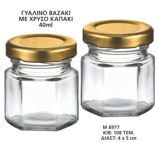 ΒΑΖΑΚΙ ΓΙΑΛΥΝΟ ΜΠΟΜΠΟΝΙΕΡΑ ΒΑΠΤΙΣΗΣ-ΓΑΜΟΥ